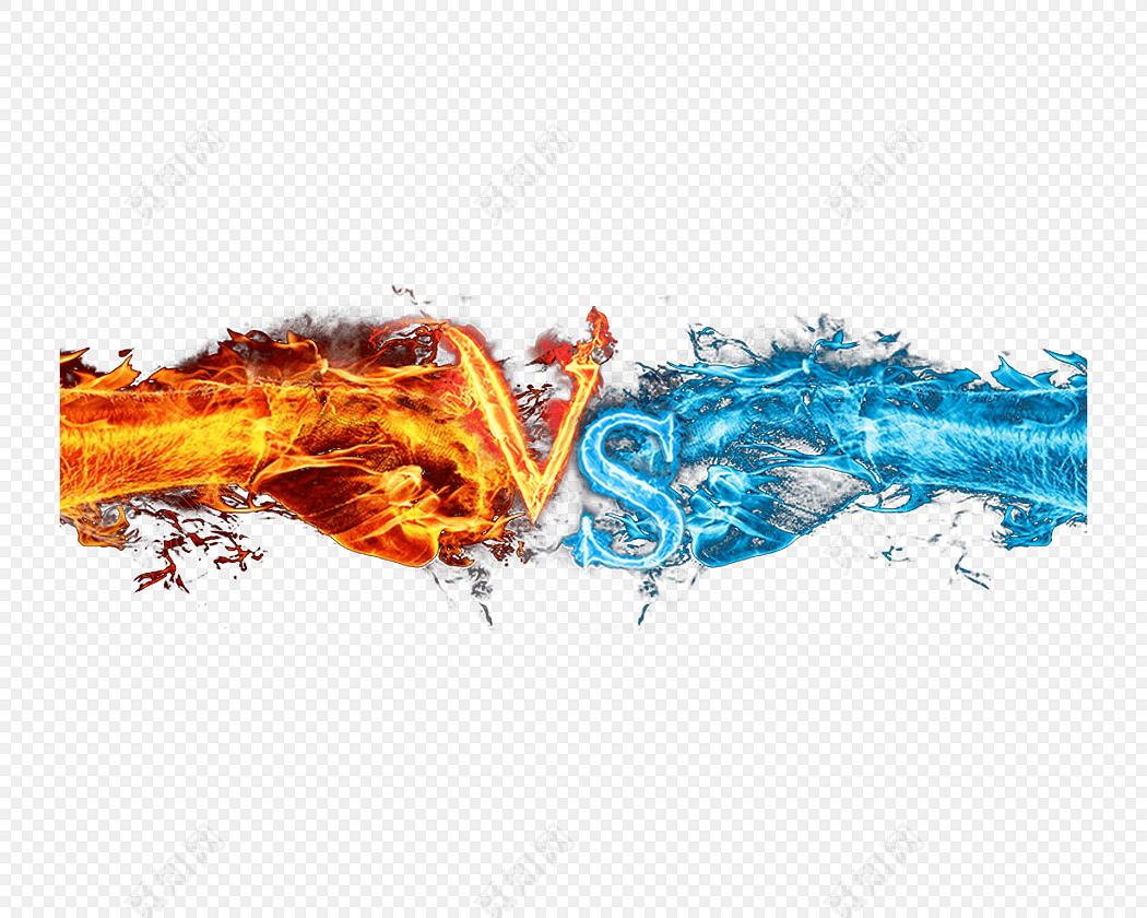 冰与火的拳头设计素材