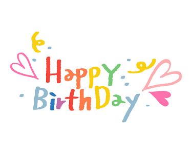 彩色生日快樂生日祝免摳素材