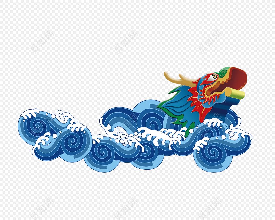 素材龙舟赛龙舟海浪浪花波浪海浪标签:端午节 免抠素材 中国风 古风