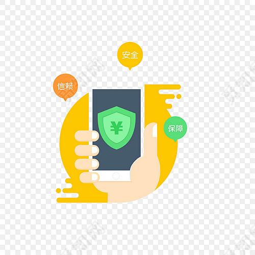 手机金融安全素材