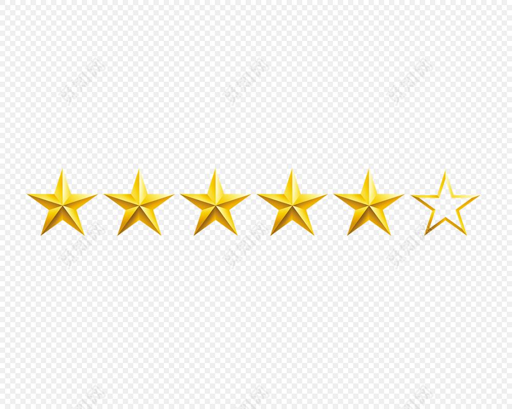 一排金色星星五角星五星好评及边框素材