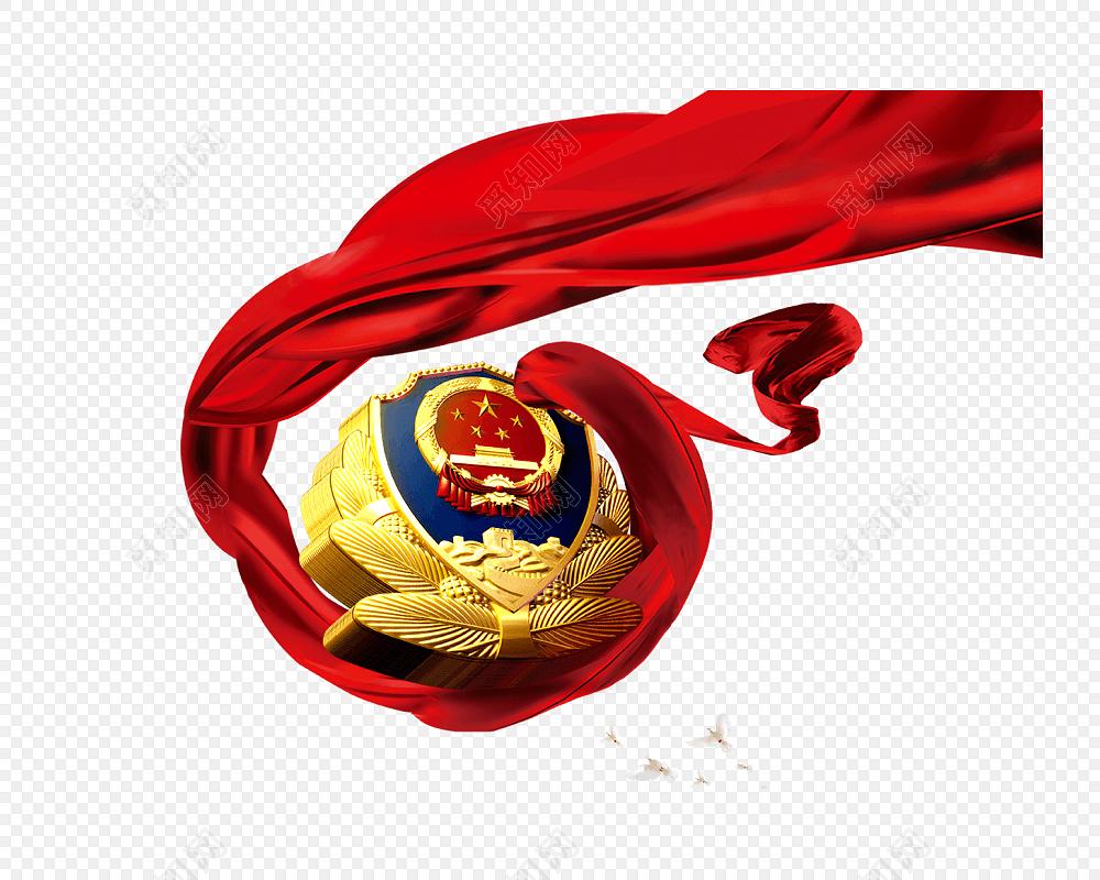 红绸与警徽免抠图素材