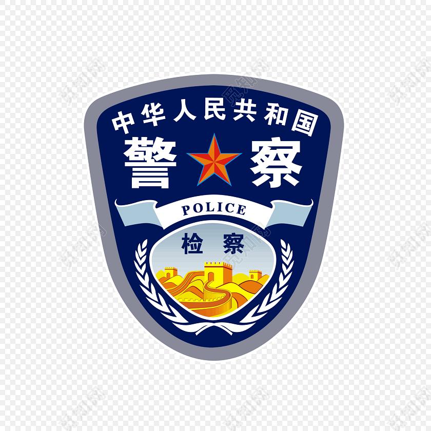 警察臂章矢量图素材