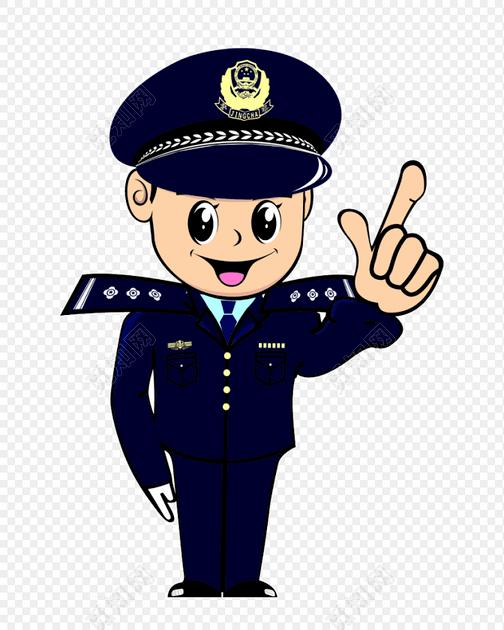 卡通形象男交通警察图片