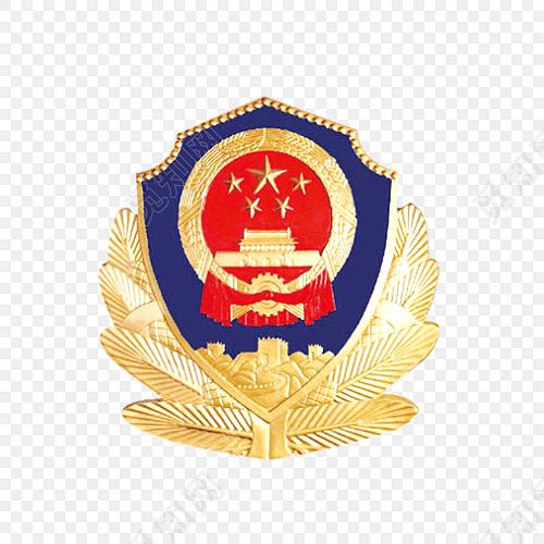 各大派出所警徽标志免抠图素材
