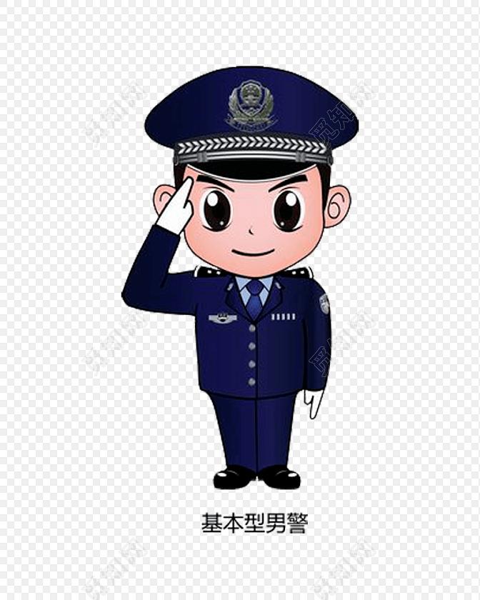 基本型男警察矢量图素材
