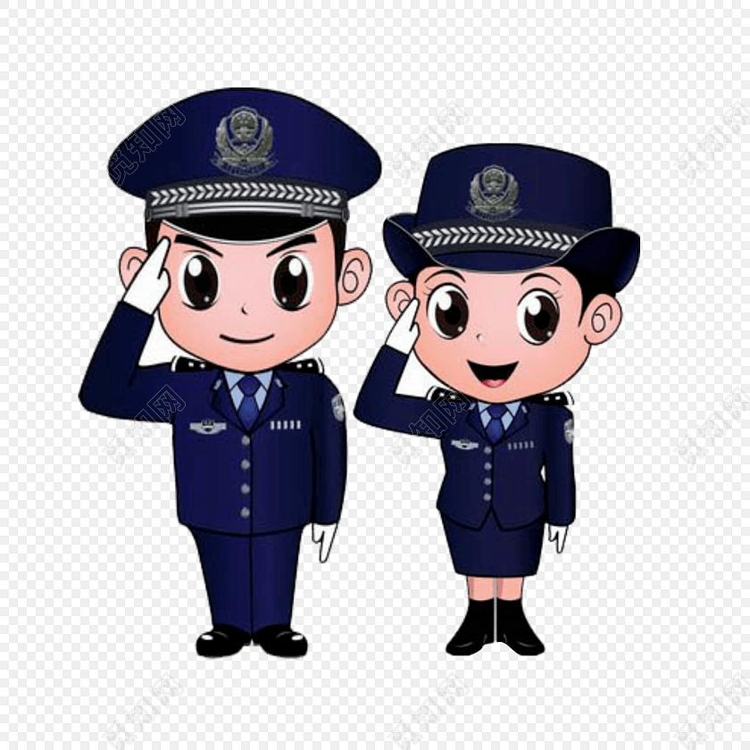 png素材警察免抠图素材标签:公安警察 免抠素材 卡通 儿童 法制 您