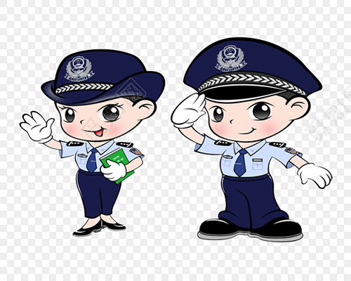 早教卡片 早教职业分类 然然早教 早教书 早教识图 卡通警察 卡通形象图片