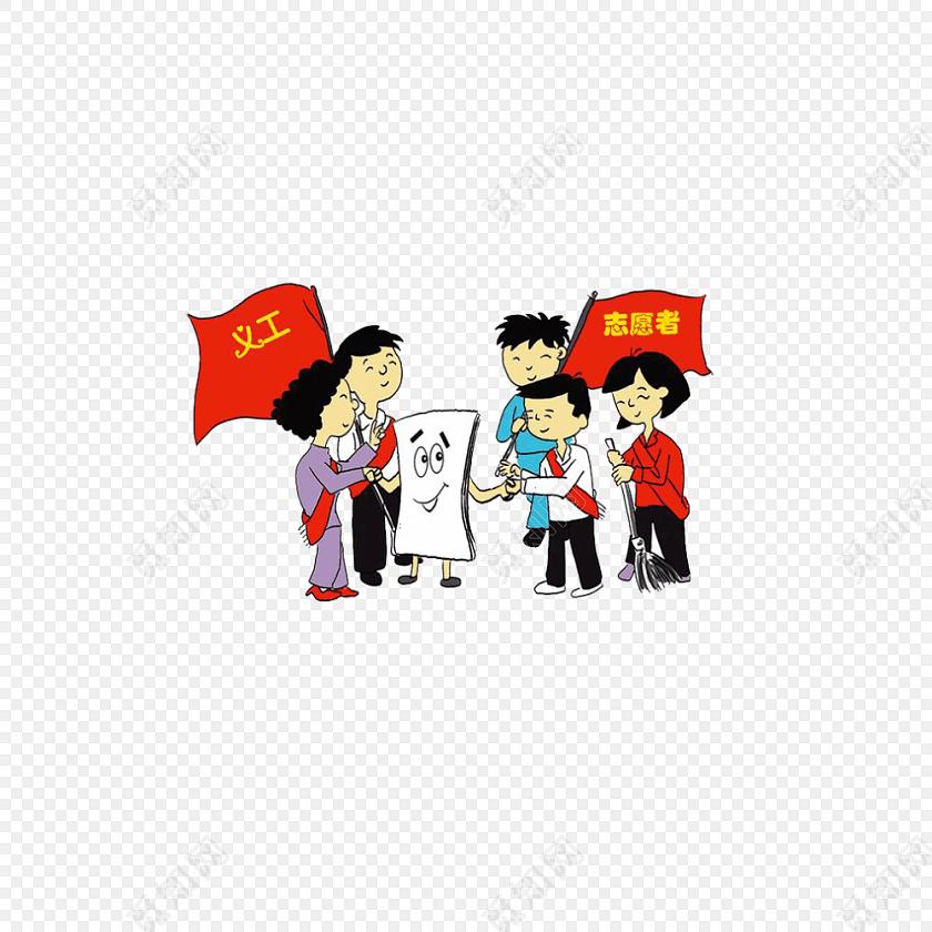 卡通志愿者人物献爱心免费下载_png素材_觅知网