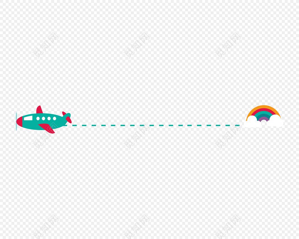 卡通可爱飞机彩虹分割线图片素材免费下载_觅知网