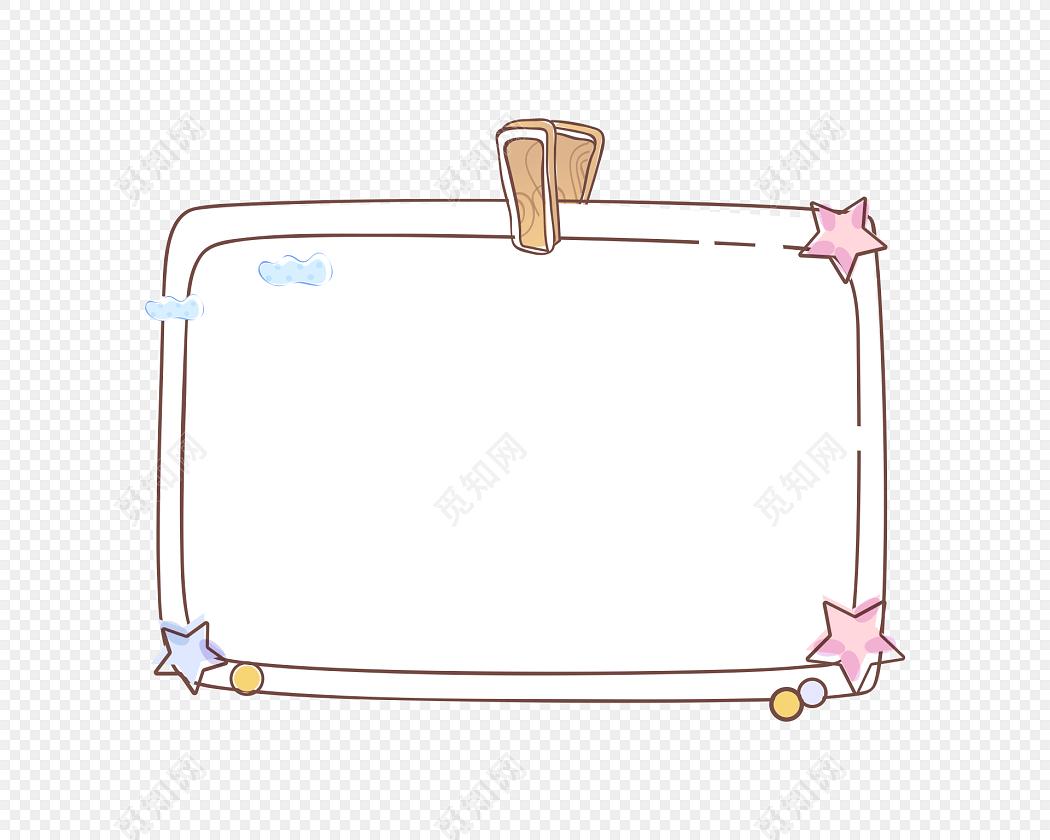 手繪彩色花邊小報邊框素材