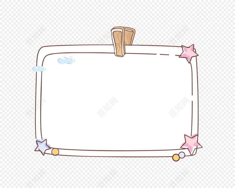 手绘彩色花边小报边框素材