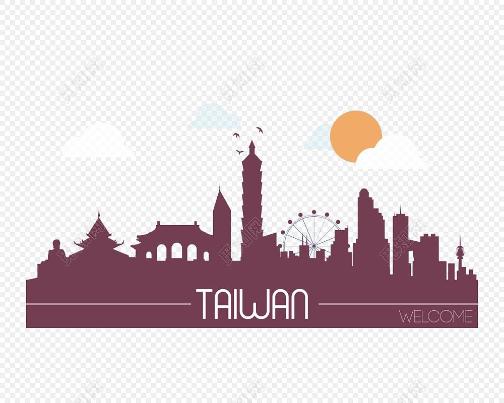 台湾城市建筑剪影矢量素材