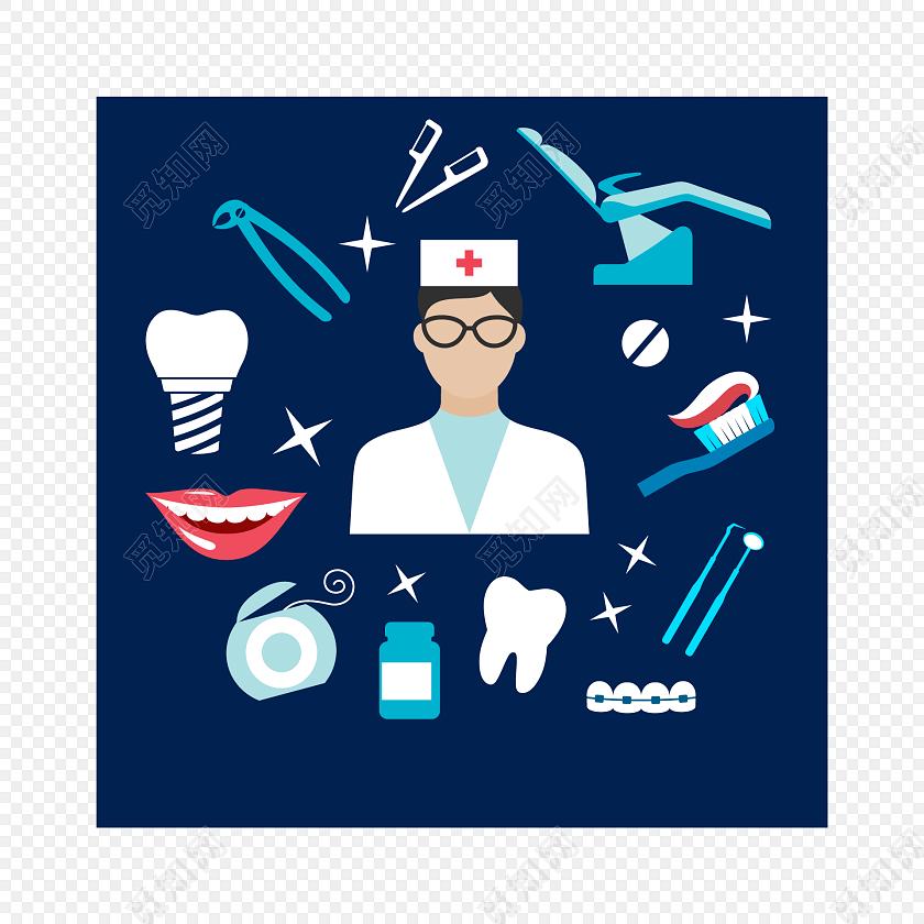 口腔医生医疗矢量图素材