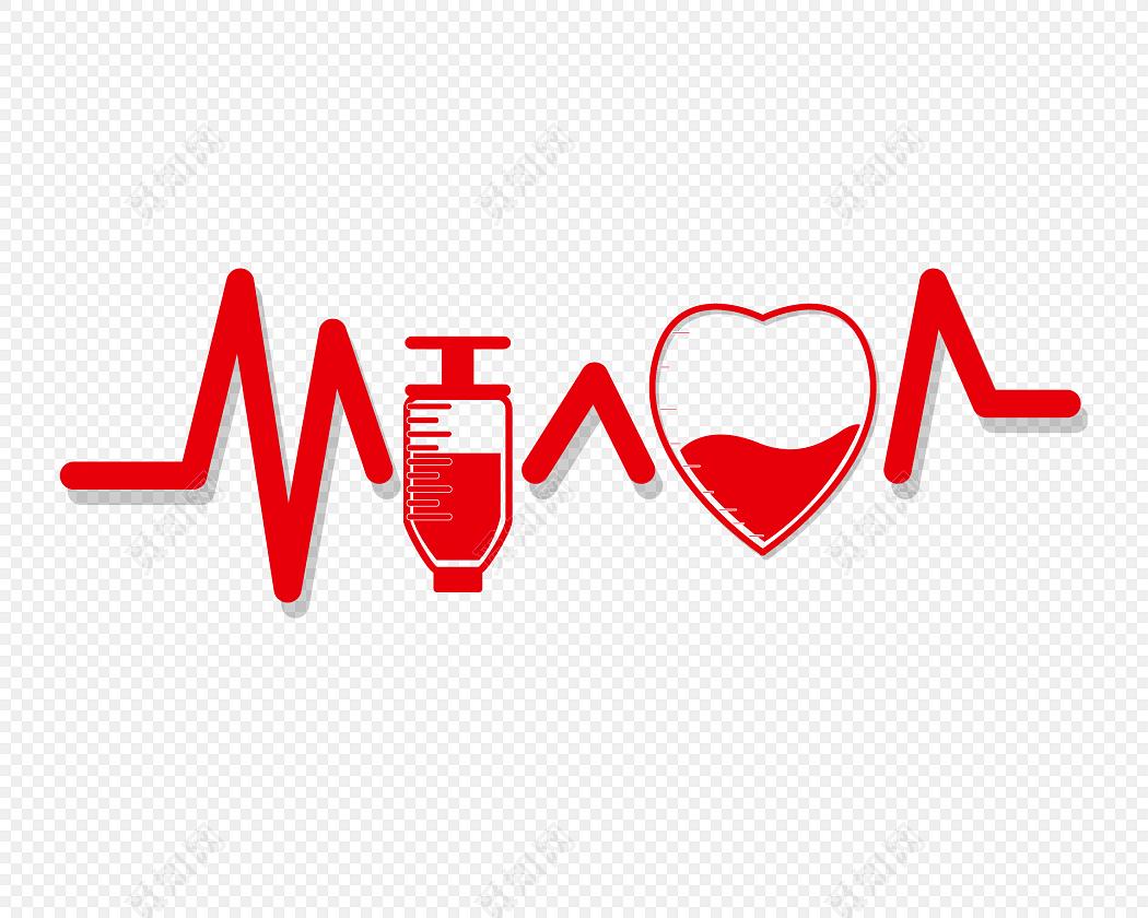 无偿献血爱心图片 爱心献血图片大全图片