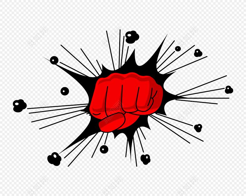 手绘爆炸红色拳头气泡图片素材免费下载_觅知网