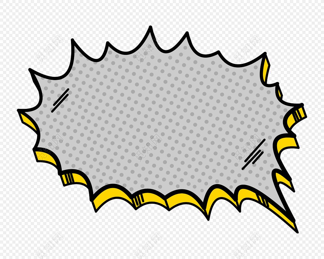 免费下载png免费下载ai png素材卡通手绘爆炸云对话框标签:免抠素材
