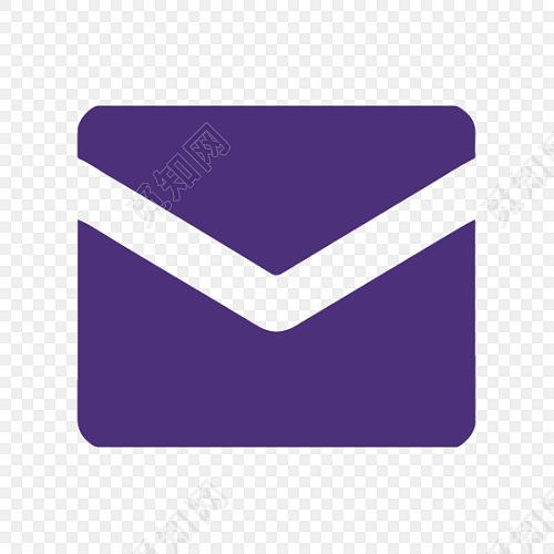 深蓝色简约信封图片下载素材免费下载_png素材_觅知网