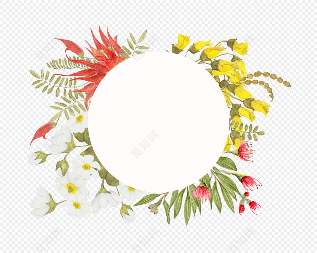 清新彩铅花卉边框免费下载_png素材_觅知网