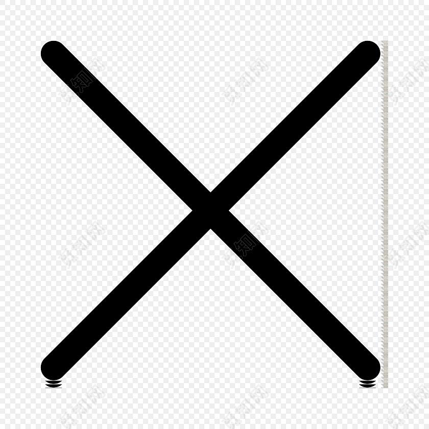 乘号图标免费下载_png素材_觅知网