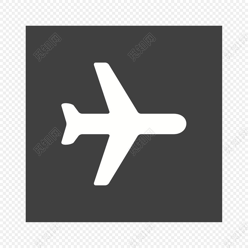 飞机黑白图标免费下载_png素材_觅知网