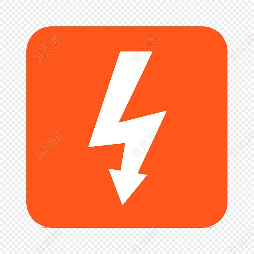 logo 标识 标志 设计 矢量 矢量图 素材 图标 840_840