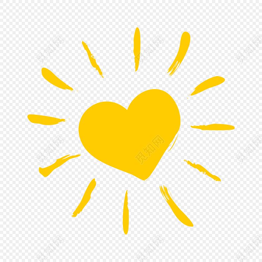 黄色爱心太阳手绘素材