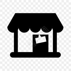 小房子图标图片素材免费下载_觅知网