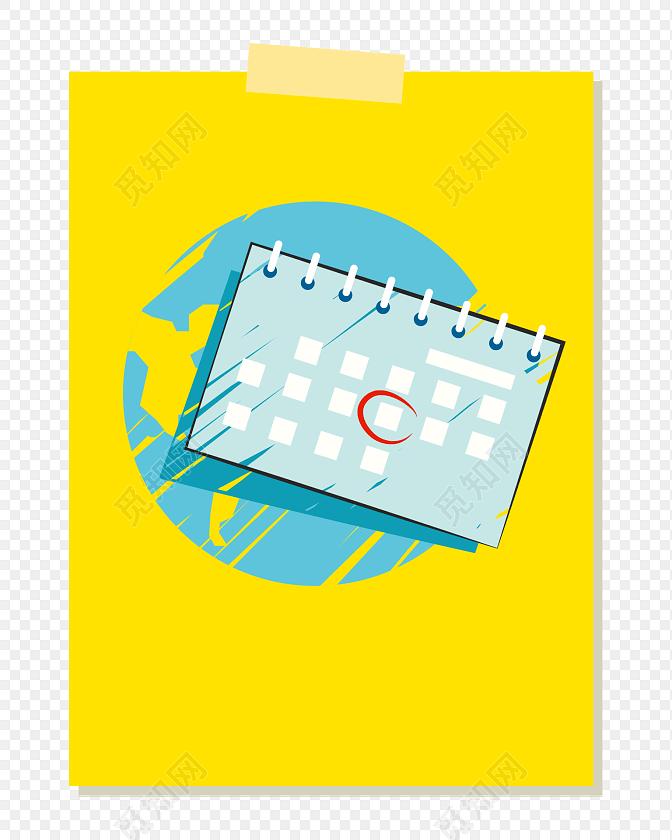 手绘卡通日历素材
