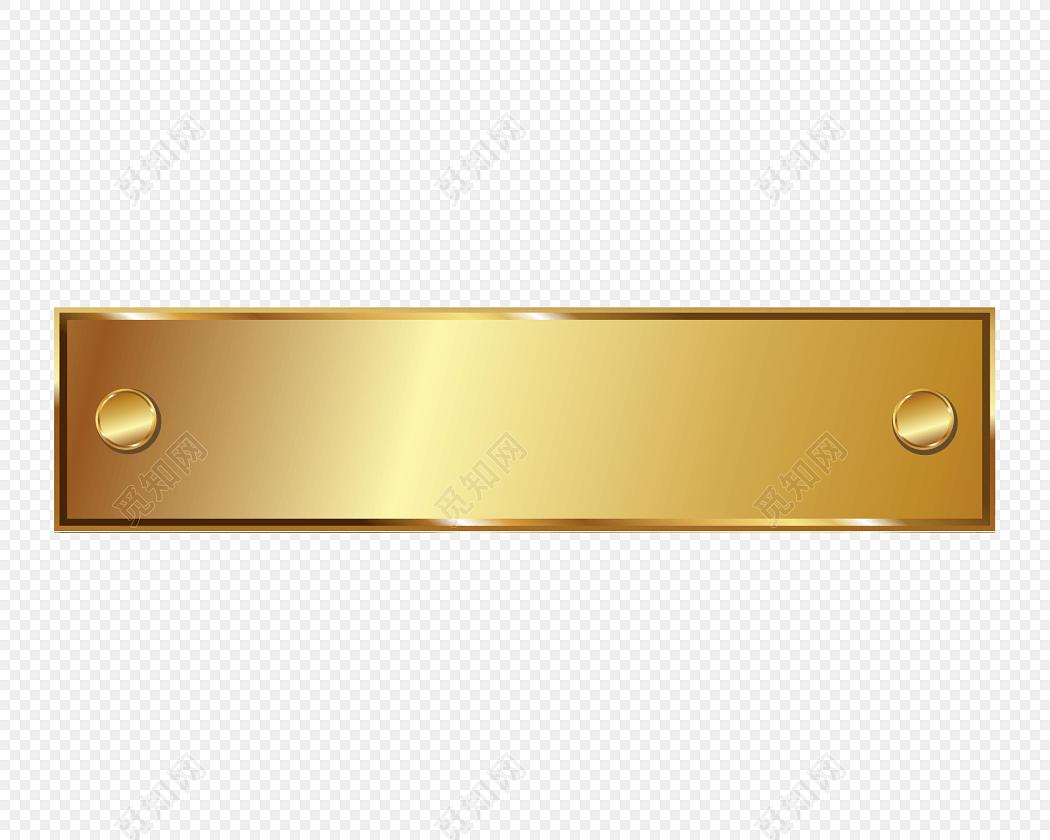 金属质感铭牌标签素材