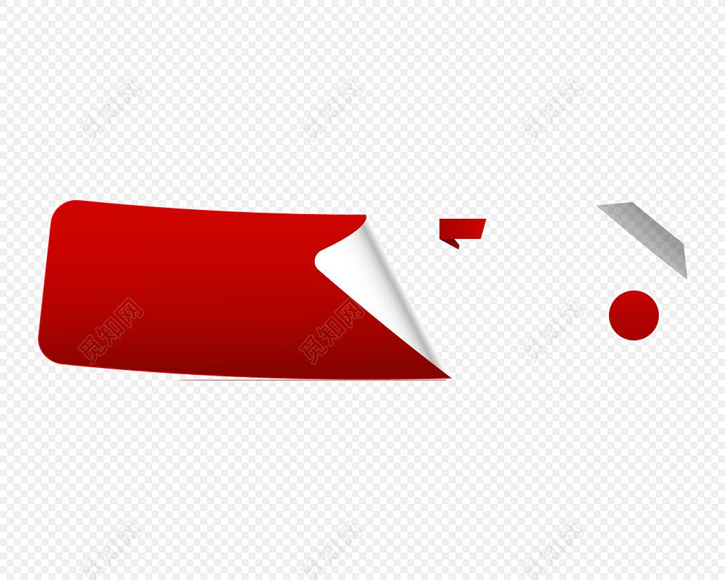 红色横幅撕裂标签矢量素材