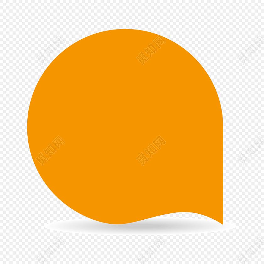 橙色卡通对话气泡框免费下载_png素材_觅知网