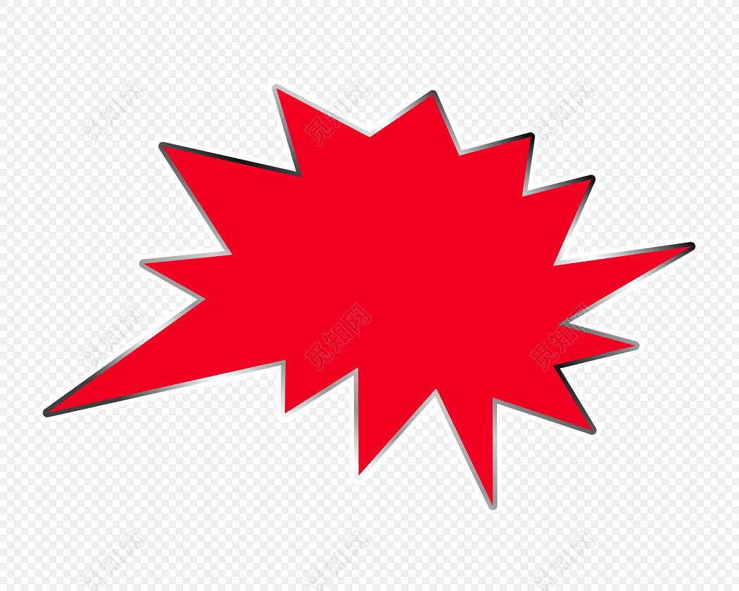 红色爆炸云消息栏图片素材免费下载_觅知网