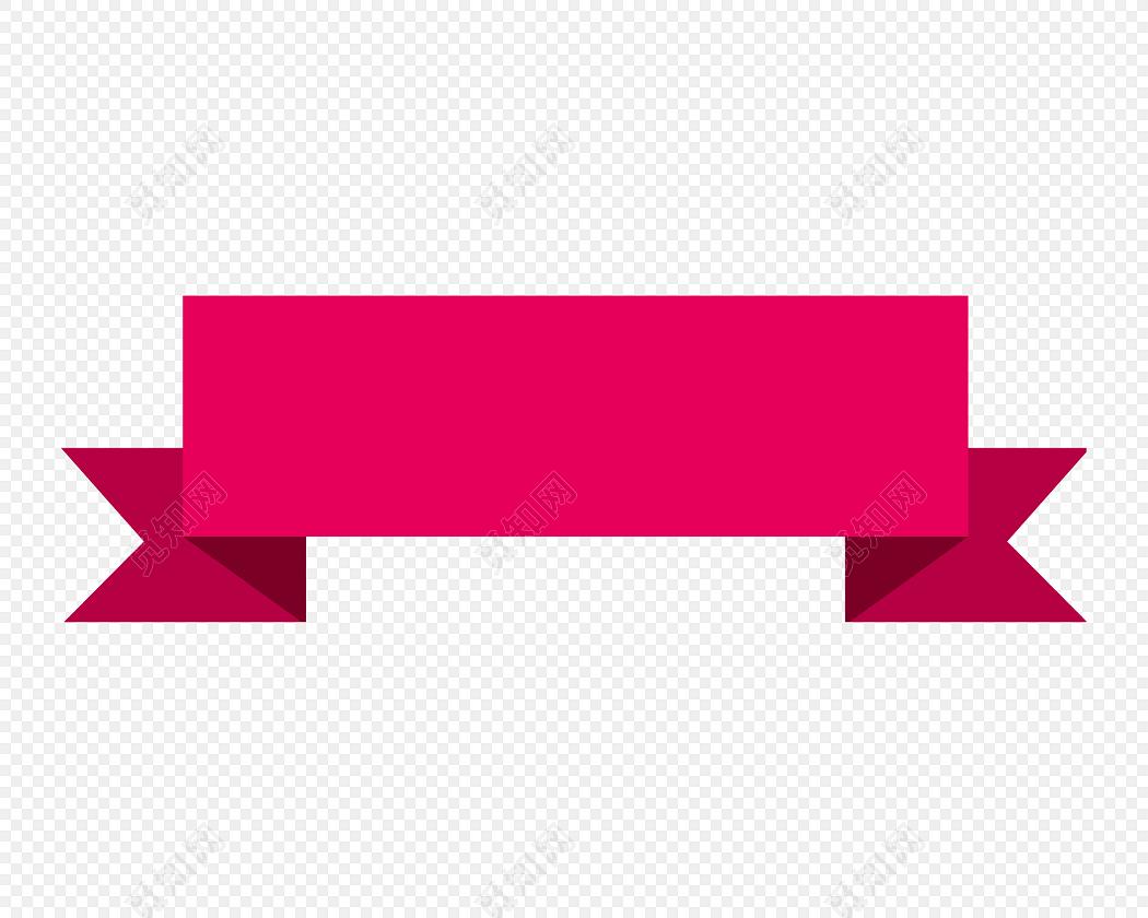 红色商务简约清新标题框指示标签