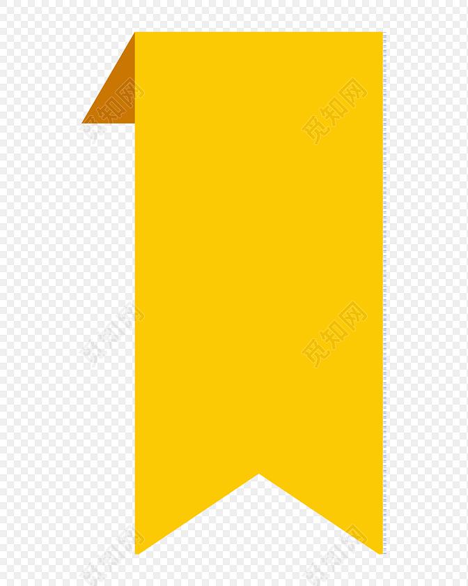 黄色商务简约清新标题框指示标签免费下载_png素材_觅