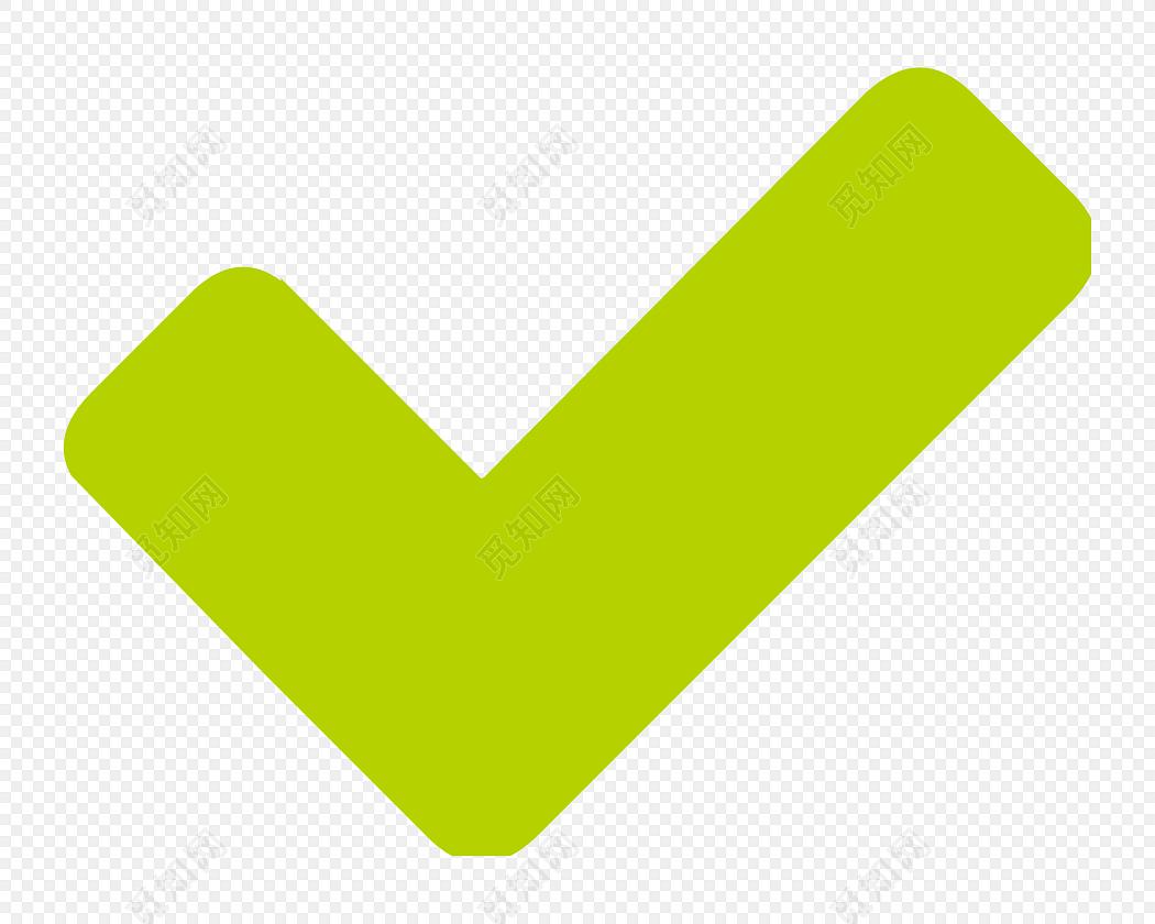 创意绿色卡通对号标签装饰素材免费下载_png素材_觅