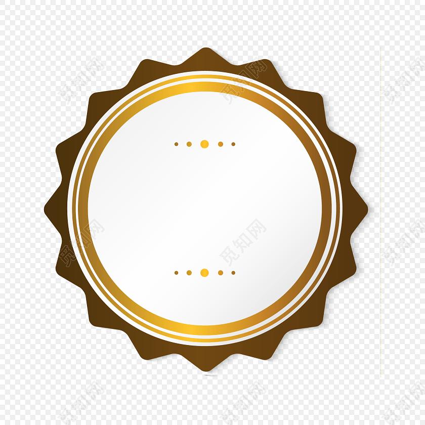 商务简约标题框免抠素材标签:标签 免抠素材 矢量素材 ppt素材 标题栏