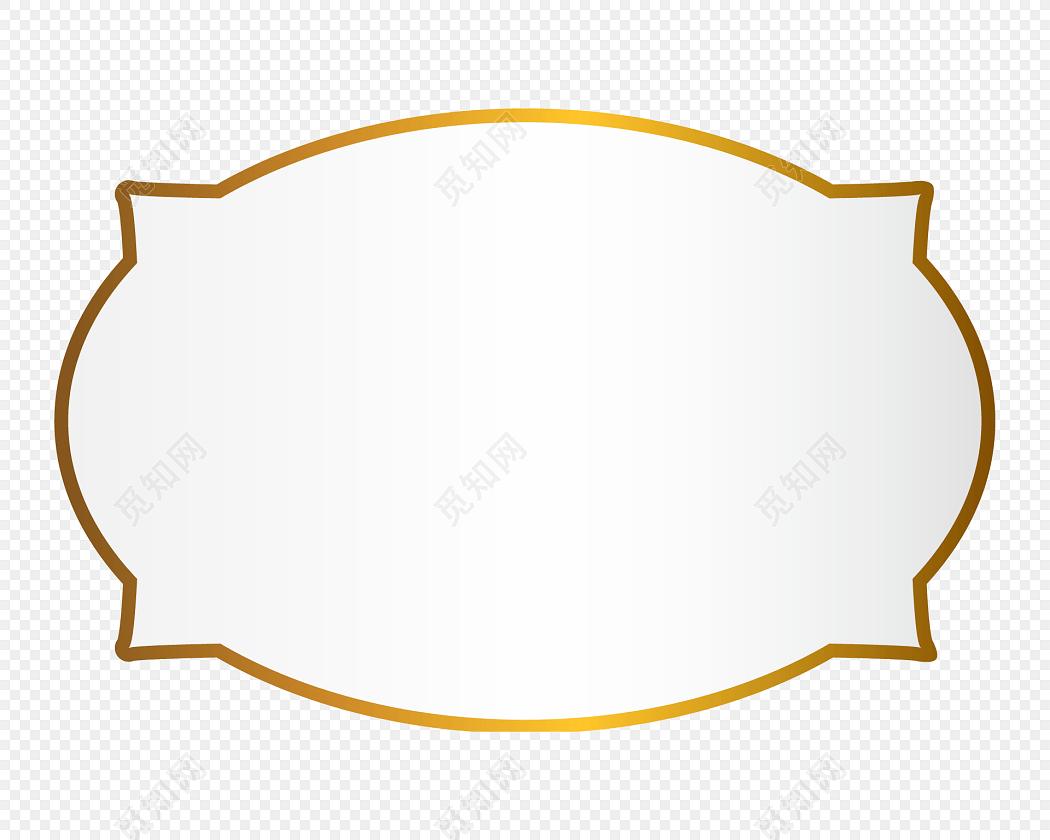 金色商务简约标题框免抠素材