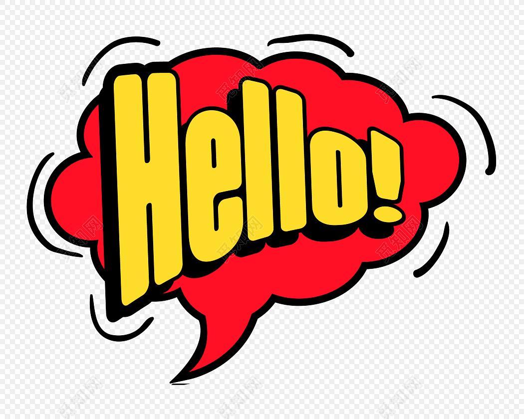 彩色卡通手绘hello艺术字免抠素材
