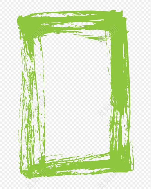 png素材彩色文本框矢量素材标签:标签 免抠素材 矢量素材 小清新 简约