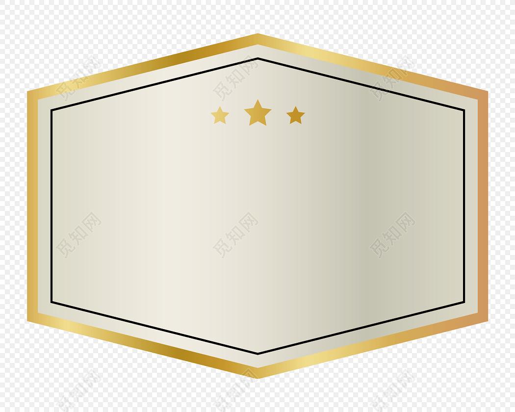 金色边框奖状素材下载