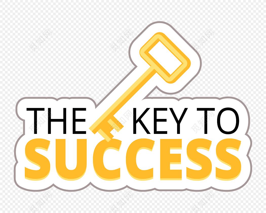 创意钥匙英文标签素材