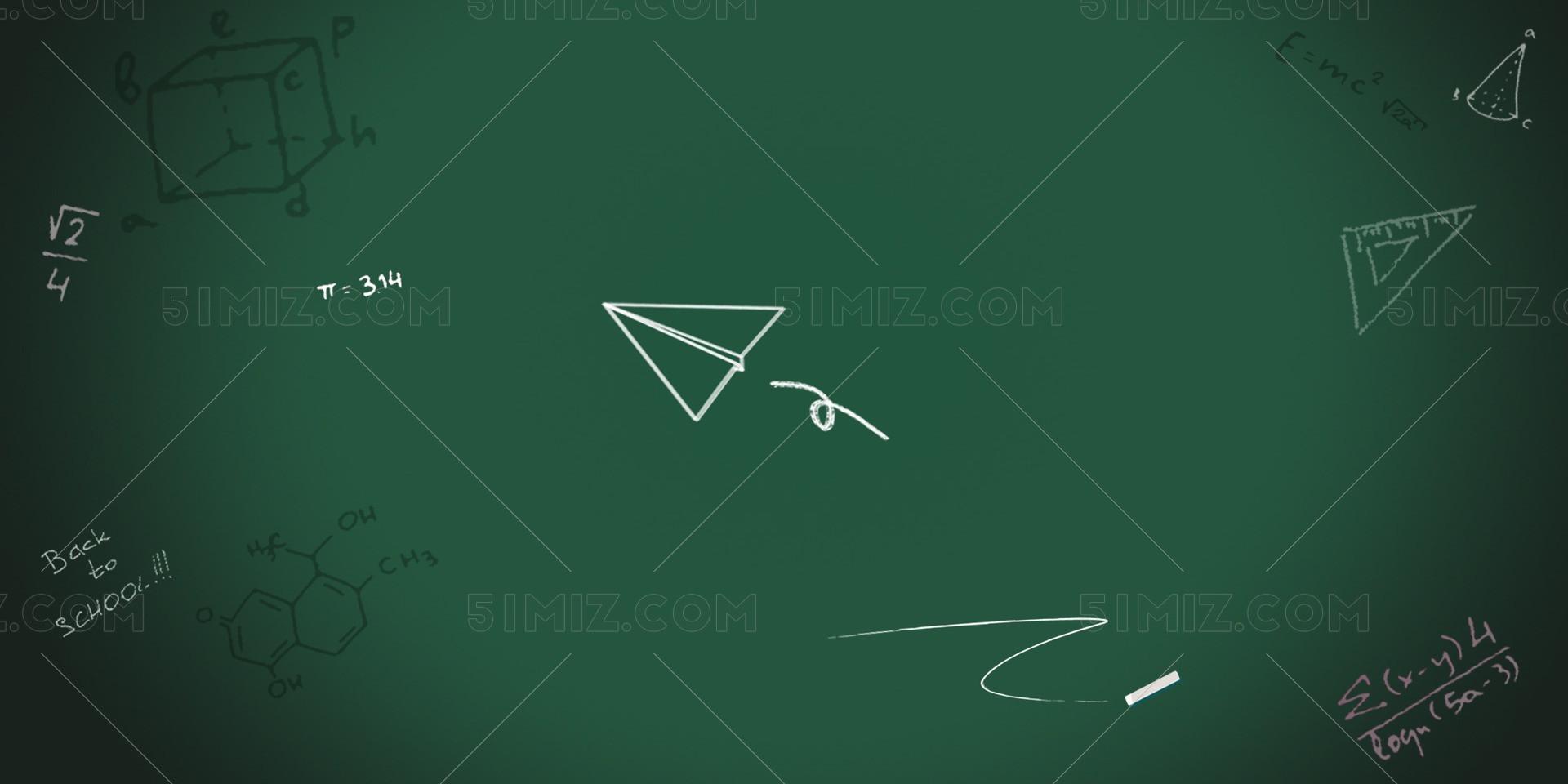 开学季毕业季黑板教育背景免费下载_背景素材_觅知网