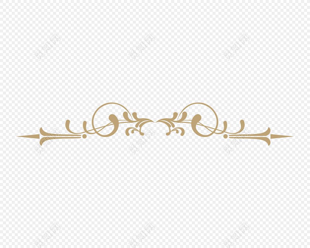 金色欧式花纹分割线边框矢量图免费下载_png素材_觅
