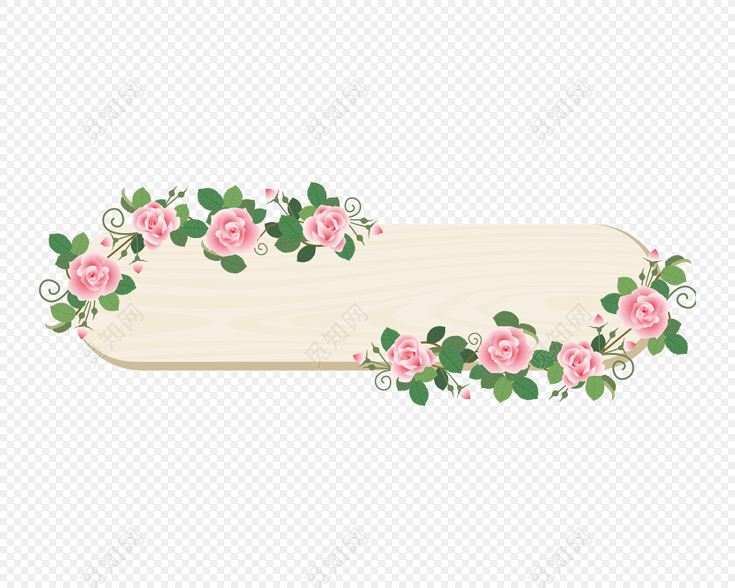 cmyk 源文件格式: ai 免费下载ai png素材粉色花朵木板横向标题栏