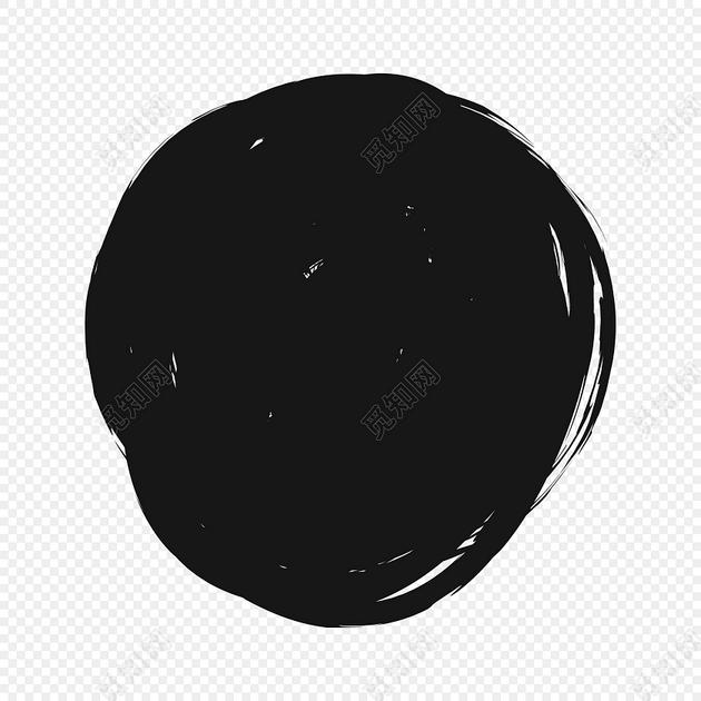 黑色圆形水墨笔触素材