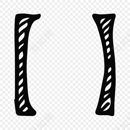 黑色手绘中括号矢量图