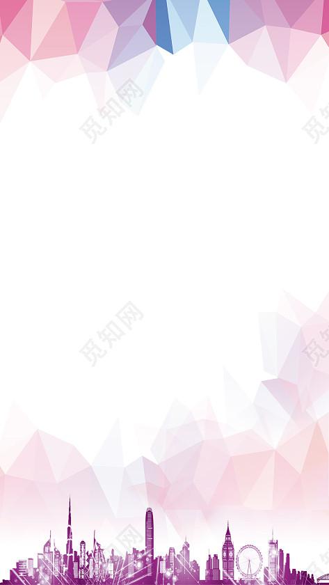 城市彩色晶格化彩色扁平几何h5背景免费下载_背景素材