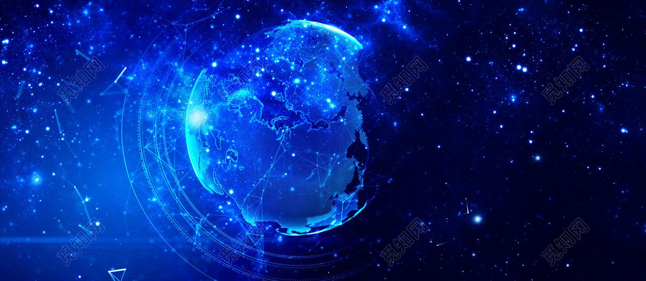 背景素材 大气创新科技引领未来蓝色酷星空炫炫酷banner标签:大气