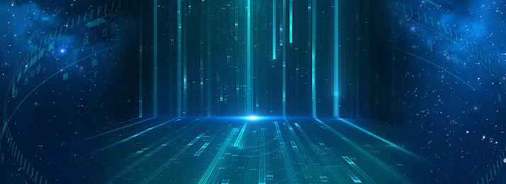 星光科技背景